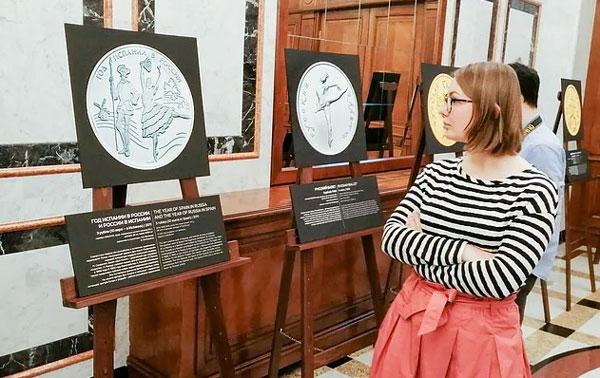 выставка-монет-kp.ru