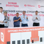 закладка-торгово-распределительного-центра