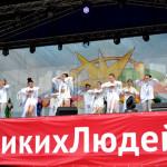 Гала-концерт-Созвездия1