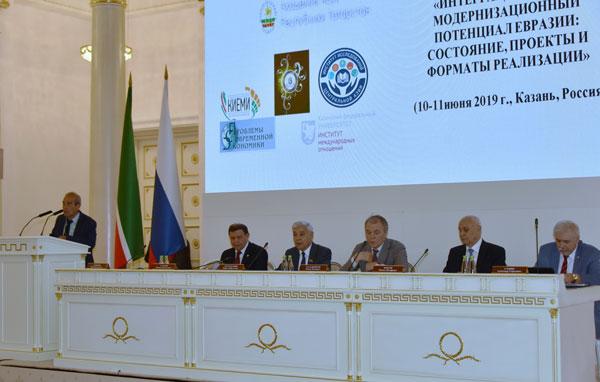 Казанский-Евразийский-научно-практический-форум