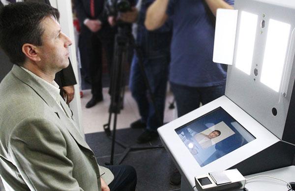 биометрические-данные