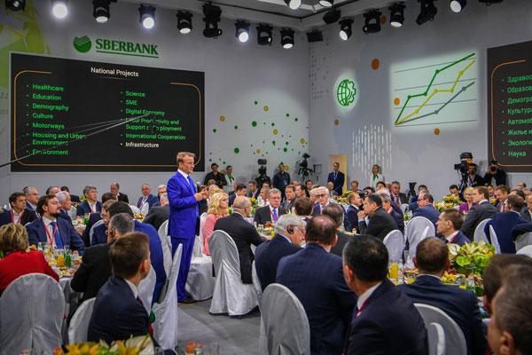 экономический-форум-в-петербурге2