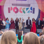 фестиваль-многонациональная-россия