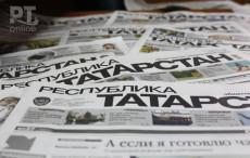 газета-рт