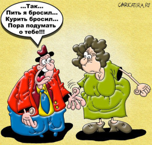 karikatura-po-ocheredi