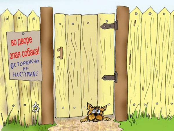 карикатура-злая-собака