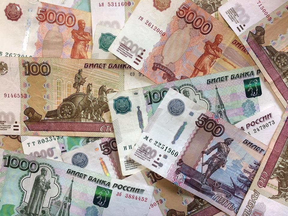 ruble-2644066_960_720