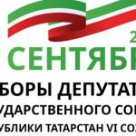 выборы-в-госсовет