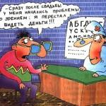 1331068961_1330971758_a_khoroshevskiy_-_srazu_posle_svadby