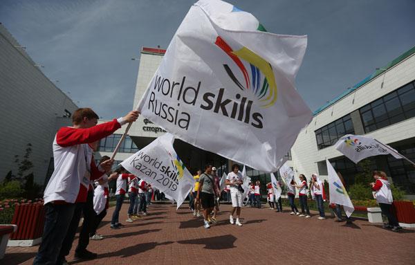 WorldSkills-в-Казани