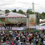 фестиваль-березовского