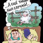 карикатура-храп