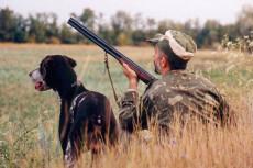 охотник-с-собакой