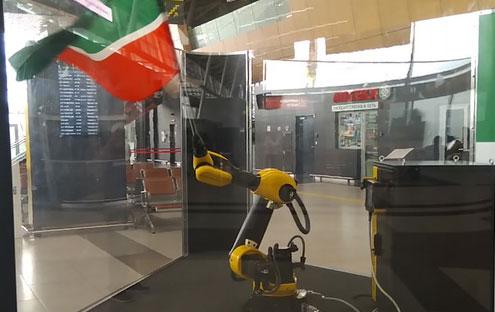робот-с-флагом
