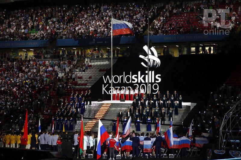 флаг-российский