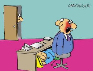 карикатура-работничек