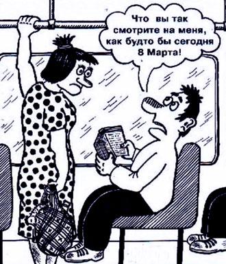 карикатура-в-автобусе
