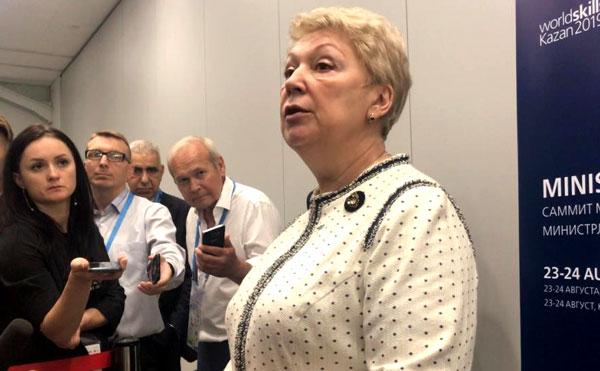ольга-васильева