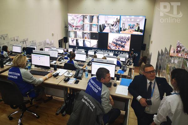 операционный-центр-WorldSkills