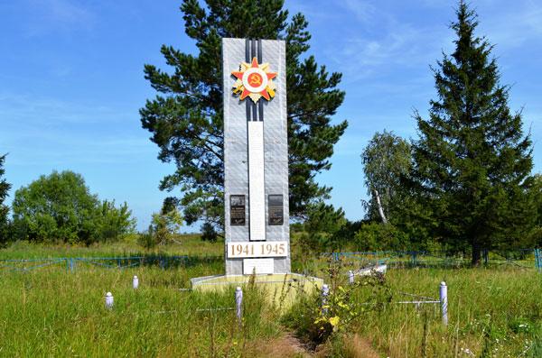 памятник-в-каметкеп