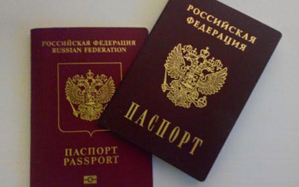 паспорт-с-доставкой-на-дом