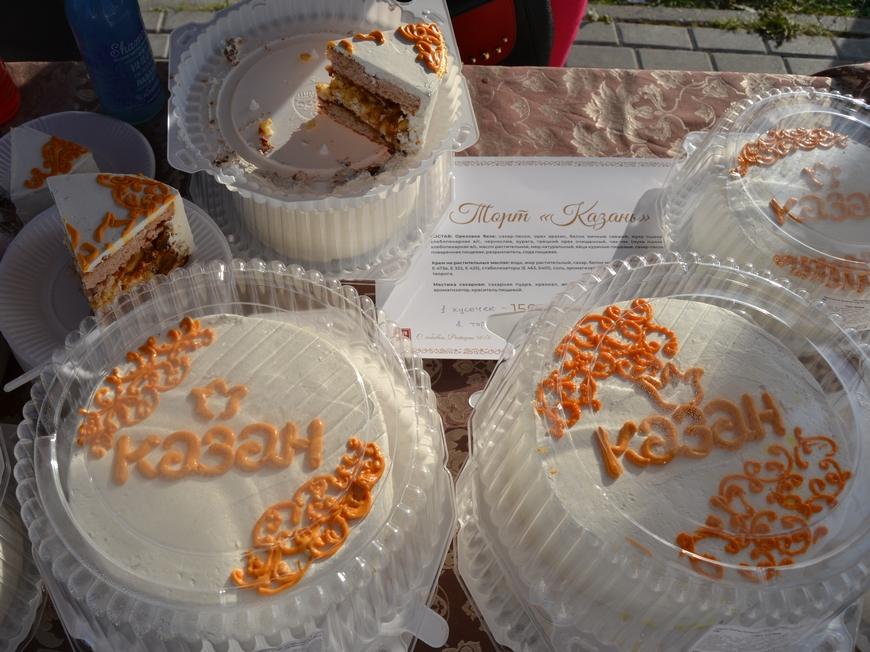 торт казань