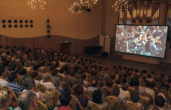 виртуальный-концертный-зал