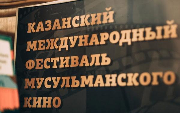 Эхо-КМФМК