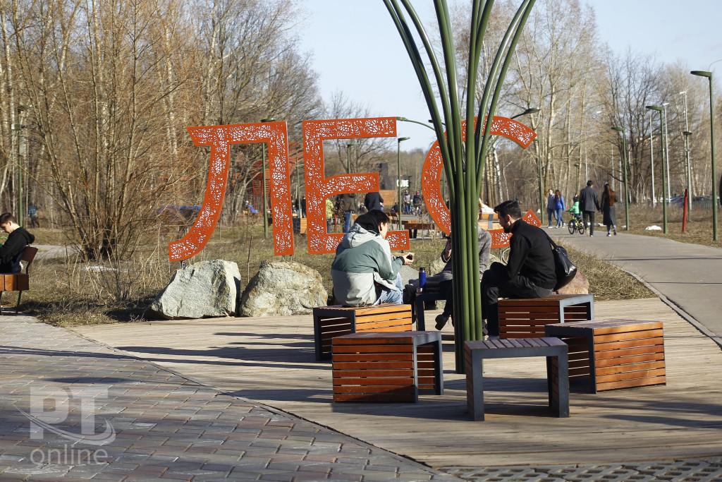 Горкинско-Ометьевский лес_Казань_A8G5339