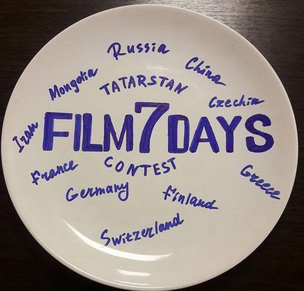 Кино-за-7-дней