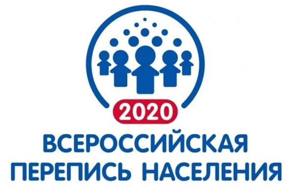 ПЕРЕПИСЬ-2020