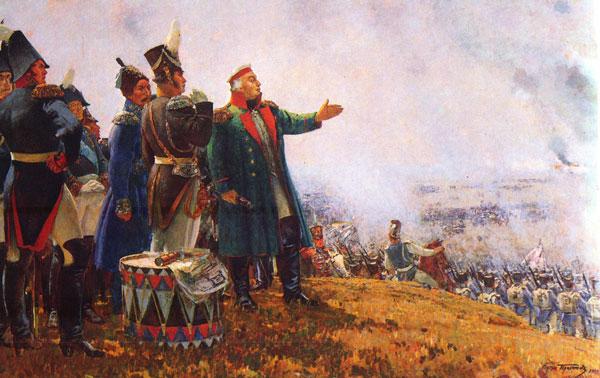 бородинское-сражение