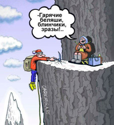 karikatura-na-vershine