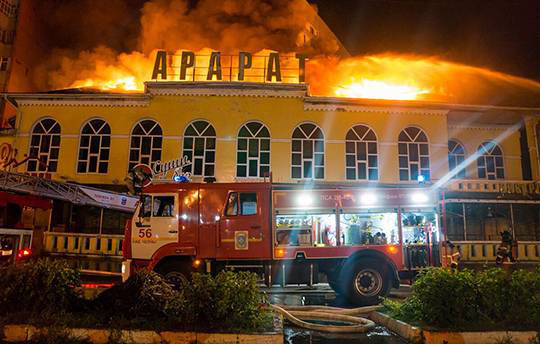 пожар-в-ресторане-арарат