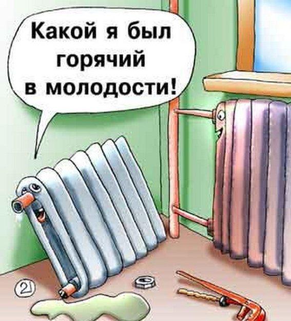 приколы-про-батареи-3
