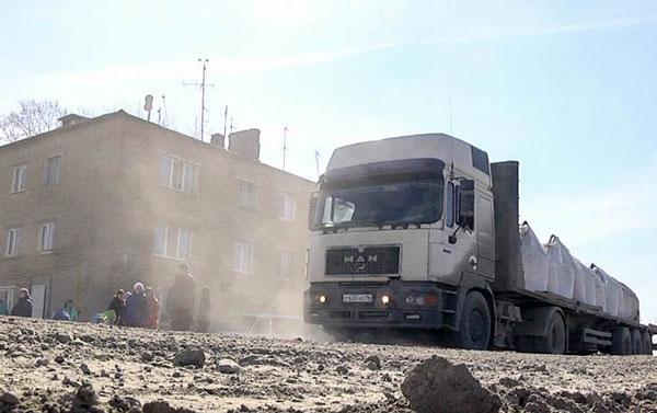 пыль-на-дороге