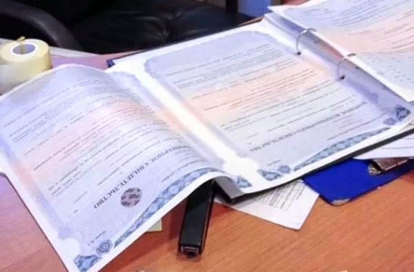 ветеренарные-документы