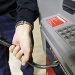 взлом-банкомата