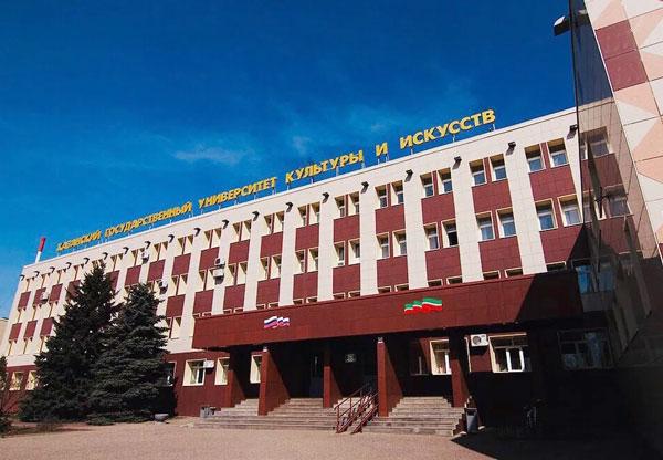 институт-культуры