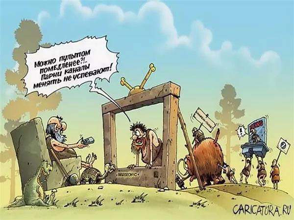 карикатура-лентяй