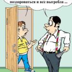 карикатура-математика