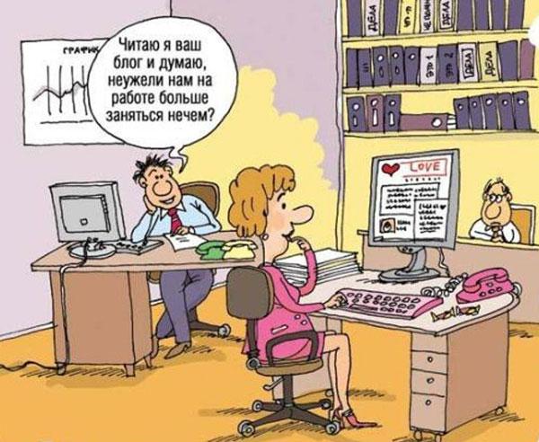 карикатура-на-работе