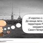 карикатура-петербург