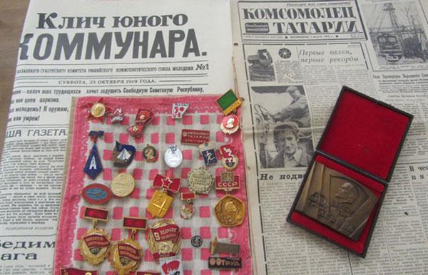 комсомолец-татарии