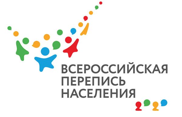 ПЕРЕПИСЬ-2020-ЭМБЛЕМА
