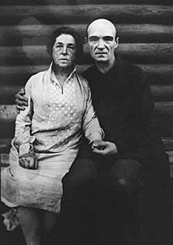 С-женой-Екатериной-Александровной