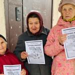 Школа-безопасности-для-пожилых-людей