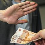 день-борьбф-с-коррупцией