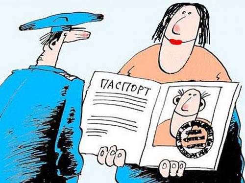 карикатура-папспорт