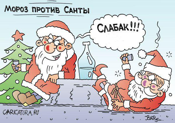 карикатура-слабак